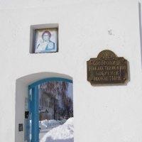 Бобренев монастырь, калитка :: Анна Воробьева