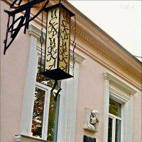Дом Горенко в Севастополе :: Кай-8 (Ярослав) Забелин