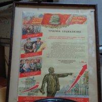 Назад, к победе коммунизма!... :: Алекс Аро Аро