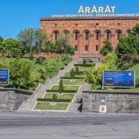 Армения. Ереванский коньячный завод Арарат :: Борис Гольдберг
