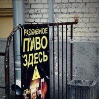 :) :: Виктор Никитенко