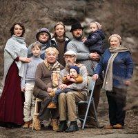 Семейный портрет :: Яна Валова