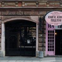 На улице Марата(1) :: Игорь Свет