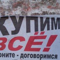 Лозунг олигархов... :: Алекс Аро Аро