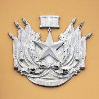 Советская символика на фасаде здания вокзала Ярославль Главный :: Николай Белавин
