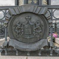 Фамильный герб Багратионов на могиле полководца. :: Михаил (Skipper A.M.)