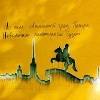 Санкт-Петербург в стихах... :: Илья Кузнецов