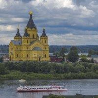 Кафедральный собор Александра Невского Нижний Новгород, :: Сергей Цветков