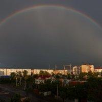 Просто радуга. :: Евгений Герасименко