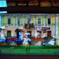 Отражение-наложение в окне ..) Харьков. Полтавский шлях. :: Любовь К.