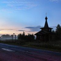 Ночь, туман,дорога... :: Татьяна Глинская