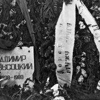 25 июля - День памяти Владимира Высоцкого. :: Николай Кондаков