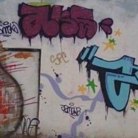 Street Art :: Алексей Батькович