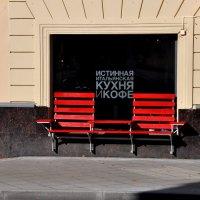 Скамейка на Покровке :: Анатолий Колосов