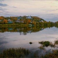 Осенний вечер на Клязьме... :: Александр Никитинский