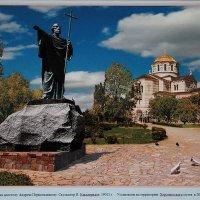 Памятник апостолу Андрею Первозванному в Херсонесе :: Валентин Гуков