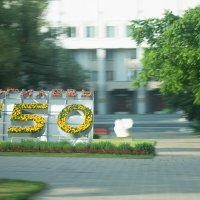750 лет :: Alena Cyargeenka