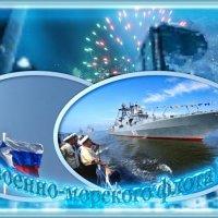 С праздником моряки! :: Nikolay Monahov