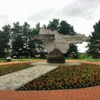 Памятник геологам-первопроходцам г.Сургут :: Алла ZALLA