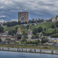 Набережная Нижнего Новгорода :: Сергей Цветков