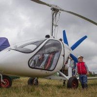 Маленький вертолет для маленького человечка. :: G Nagaeva