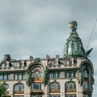 Дом Зингер :: Павел Качанов