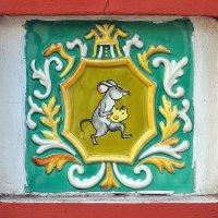 Мышкинский изразец, символ города :: Николай Белавин