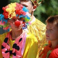 Не весёлый клоун. :: Александр Брикс