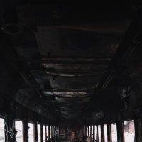 Сгоревший вагон :: Alice Madman