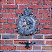 Памятный знак на стене Кафедрального собора г.Калининграда. :: Валерия Комова