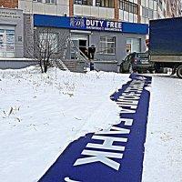 Смена декораций :: Юрий Баланчук