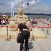 Поклонение буддийско-крымским богам!... :: Алекс Аро Аро