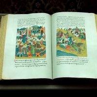 Старинная книга. :: Елена