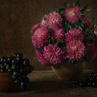 С астрами и виноградом :: Natalia Furina