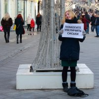 Где - то на улицах Москвы :: Валерий К