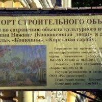 Дворцовые конюшни 5 :: Сергей