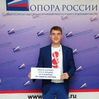 """Лобачев Юрий Новокузнецк """"Опора России"""" :: Юрий Лобачев"""