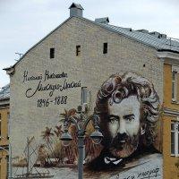 """Граффити """"Н.Н. Миклухо-Маклай"""" на Китай-городе. :: Александр Качалин"""