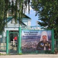 Свято-Троицкая церковь в Белорецке :: Вера Щукина