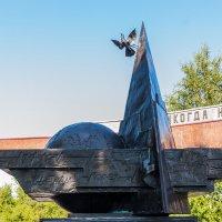 Памятник воинам-интернационалистам :: Ruslan
