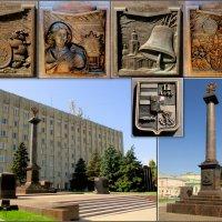 Таганрог - город Воинской славы! :: Нина Бутко