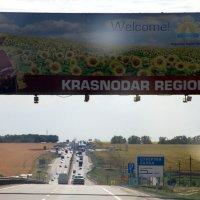 по дороге в Крым :: Валерий Самородов