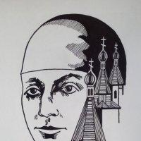 путь к успеху :: Вячеслав