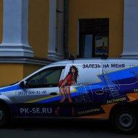 Позвони мне,,позвони,,,, :: Дон Пионеро Карбонариевский