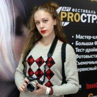 АртPROстранство в Новосибирске (1) :: MoskalenkoYP .