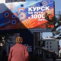 Долгий путь :: Михаил Почкалов-Семченков