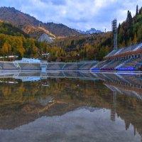 Стадион Медео :: Сергей Мурзин