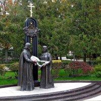 Памятник Петра и Февронии :: Татьяна Смоляниченко