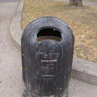 Мусорная   корзина   в   Львове :: Андрей  Васильевич Коляскин