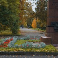 Осень :: Александр Ребров